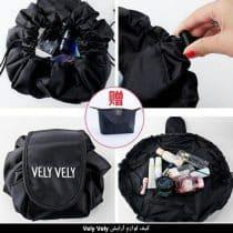 کیف لوازم آرایش ویلی ویلی