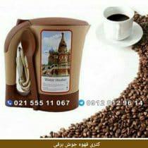 کتری قهوه جوش برقی طرح ترک