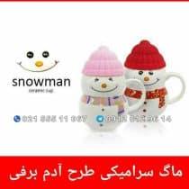 ماگ سرامیکی طرح آدم برفی Snowman