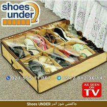 جاکفشی شوز آندر Shoes UNDER