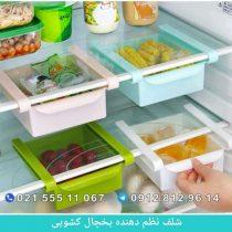 شلف یخچال کشویی ساده