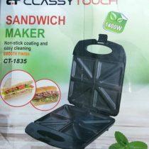 ساندویچ ساز 4 خانه classytouch