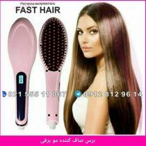 برس حرارتی صاف کننده مو برقی