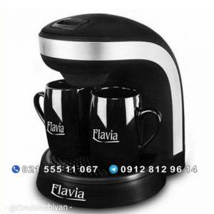 قهوه ساز 2 نفره فلاویا Flavia