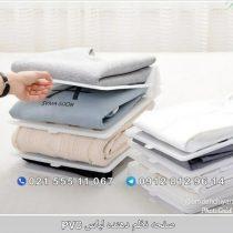 صفحه نظم دهنده لباس PVC